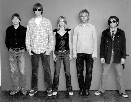 Sonic Youth disco en solitario
